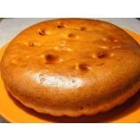 Пироги 1кг